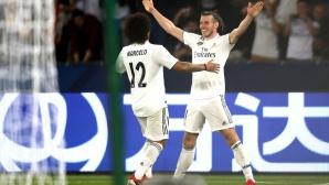 Кашима - Реал Мадрид 1:3