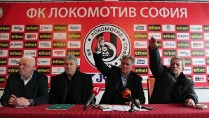 Ръководството на Локомотив София с първа пресконференция за годината