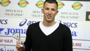 Илиян Мицански играч на 20 кръг