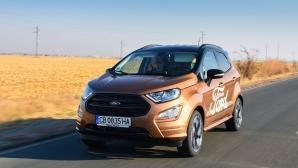 Новият Ford EcoSport