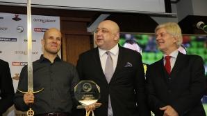 Награждаване на най-добрите футболни рефери