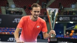 Данийл Медведев грабна купата на Sofia Open 2019