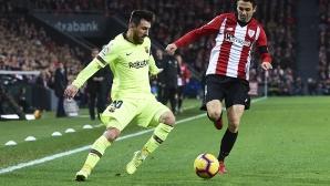 Атлетик Билбао - Барселона 0:0