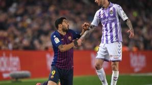 Барселона - Валядолид 1:0