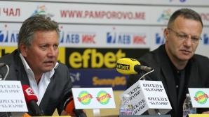 Пресконференция на ФК Локомотив София