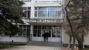"""45 успешни години - спортно училище """"Генерал Владимир Стойчев"""""""