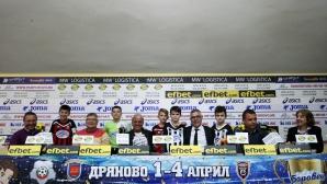 Великденски детски футболен турнир 2019 с патрони Красимир Балъков и Илиян Киряков