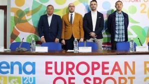 Пресконференция - Албена като Европейски курорт на спорта
