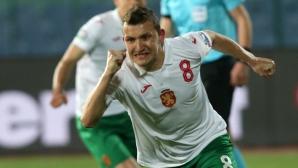 България - Черна гора част II