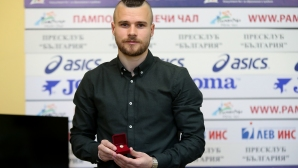 Наградиха Радослав Кирилов за играч на месеца