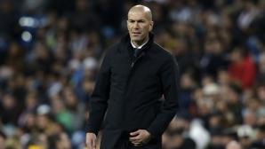 Реал Мадрид - Уеска