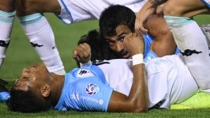 Расинг е новият шампион на Аржентина