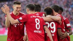Байерн (Мюнхен) - Борусия (Дортмунд) 5:0