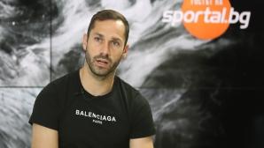 """Петър Занев е """"Гостът на Sportal.bg"""""""