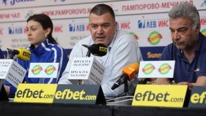 Пресконференция на БФ Плуване за международния турнир в Бургас