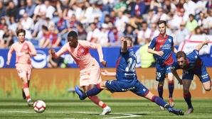 Уеска - Барселона 0:0