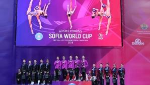 Официално награждаване на СК по художествена гимнастика в София