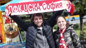 Феновете на ЦСКА-София преди дербито