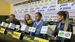 Европейско първенство по футбол за девойки в България