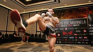 Тренировка на бойците от от MAX FIGHT 42