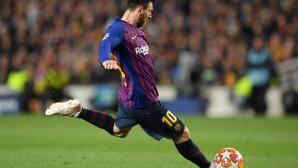 Барселона - Ливърпул 3:0
