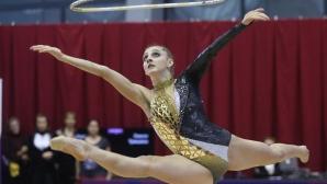 Държавно първенство художествена гимнастика - жени
