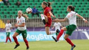 България - Испания U17