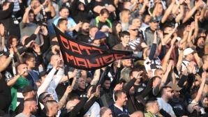 Феновете на Локомотив Пловдив по време на мача за купата