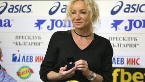 Наградиха Мария Гроздева за спортист на месец април