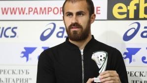 Наградиха Тиаго Родригес за играч на 32-ри кръг