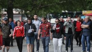 Феновете на ЦСКА-София преди дербито с Левски