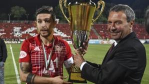 ЦСКА-София завърши сезона с победа над Ботев (Пловдив)