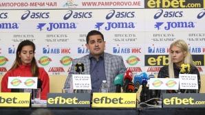 Пресконференция на Габриела и Стефани Стоеви