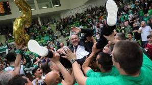 Балкан е новият шампион на България