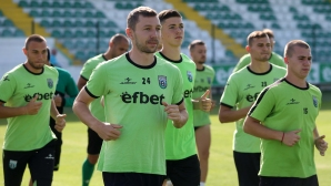 Витоша (Бистрица) с първа тренировка за сезона