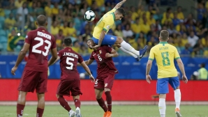 Бразилия - Венецуела