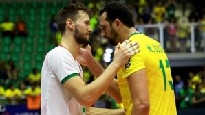 Бразилия - България 3:1