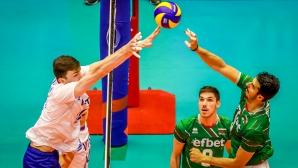 България - Русия 0:3