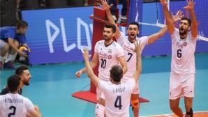 Иран - Сърбия 3:1