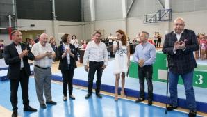 Откриване на държавното първенство по спортна гимнастика