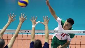 България - Гърция U17