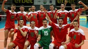България U17 измъкна драматична победа над Турция