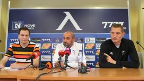 Пресконференция на Ружомберок преди мача с Левски