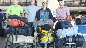 """Българската експедиция за """"Nayser Brakk"""" излетя за Исламабад"""