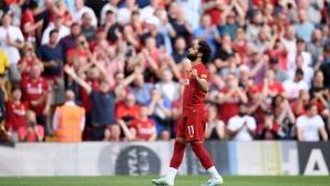 Ливърпул - Арсенал 3:1