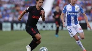 Леганес - Атлетико Мадрид 0:1