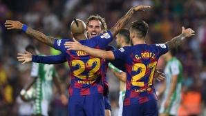 Барселона - Бетис 5:2