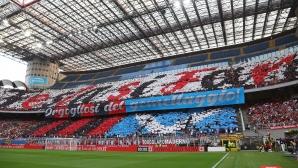 Милан - Бреша 1:0