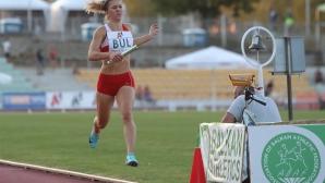 Втори ден на Балканиадата по лека атлетика в Правец