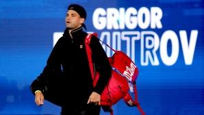 Григор Димитров сензационно отстрани Роджър Федерер от US Open